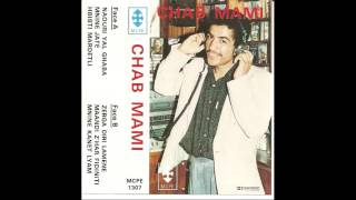 Cheb Mami - Mnin Kanet liyam