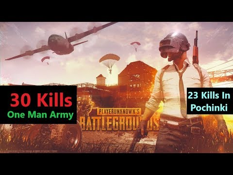 [Hindi] PUBG Mobile | '23 Kills' In Pochinki & Sad Ending