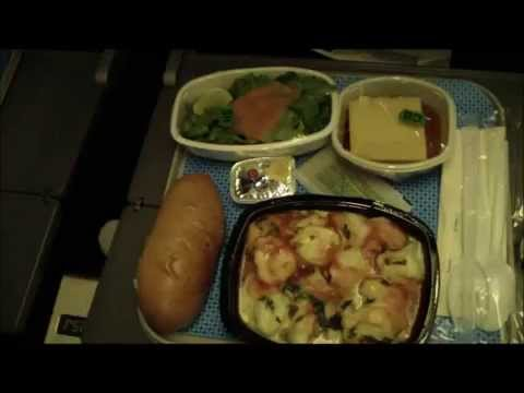 Flight Review, American Airlines 767, Lima Peru To Miami