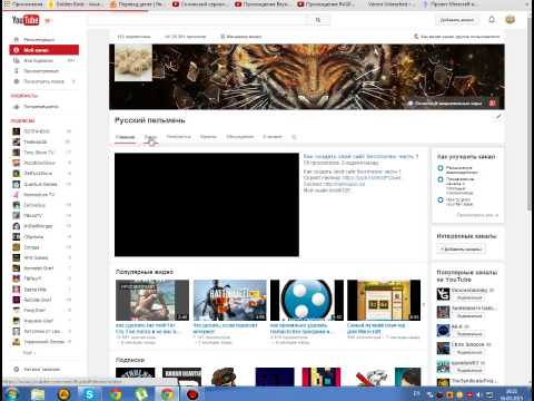 видео: Реклама на видео & Как бесплатно поставить рекламу на видео youtube