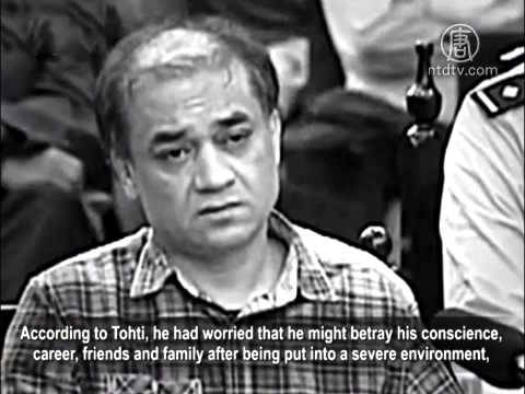 Broadcast of Ilham Tohti Court Record Breaks Law