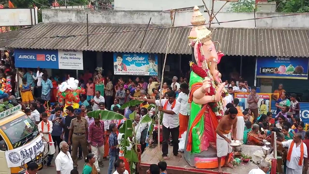 Vinayagar Chaturthi Oorvalam || Ganesh immersion in erode 2017 | Celebrated  in Tamil nadu - YouTube