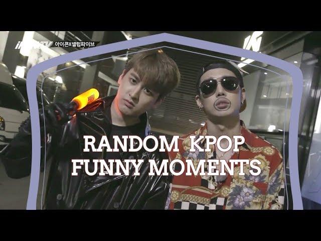 Kpop Random Funny Moments 2018 {MONSTA X, iKON, NCT, & MORE}