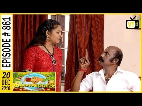 Kalyanaparisu - கல்யாணபரிசு - Tamil Serial | Sun TV | Episode 861 | 20/12/2016
