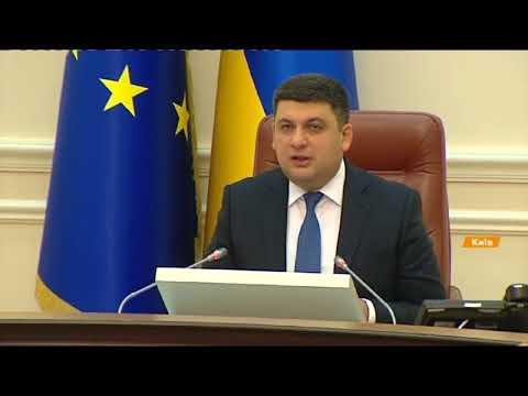 Украина планирует стать газовым хабом и экспортировать топливо в Европу