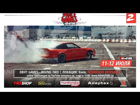 NoMotors Drift Games