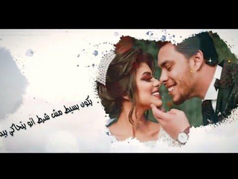 اغنيه والله 2020ما تغيبى عن البال ـ احمد حسن و زينب ( فيديو كليب حصرى )#احمد_حسن