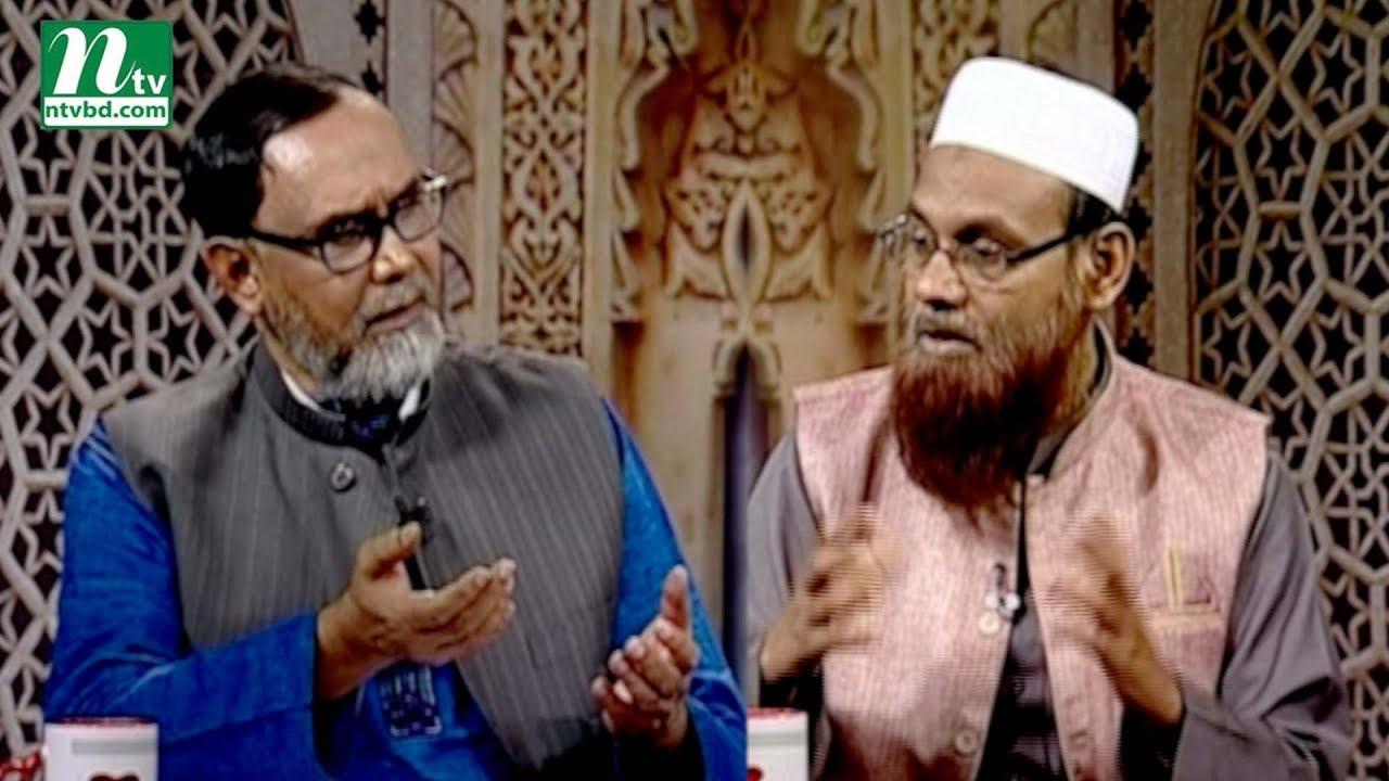 ঘরে কবুতর বাসা বানালে কি মঙ্গল হয়? | আপনার জিজ্ঞাসা | পর্ব ২৩০০ | NTV Islamic Show | EP 2300