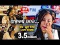FM Live Re Kandile RJ Bunny Janiba Pain Agaku Dekhantu Sidharth TV Sidharth Music
