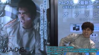 本人そっくり? 琉球トム・クルーズ登場! オブリビオン DVD発売記念イベント