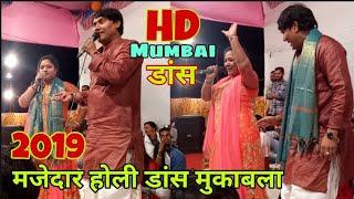 Gambar cover 2019 Live   Holi Biraha   Vijay Lal Yadav & Rajnigandha दोनों  एक साथ  मंच  पर गाये