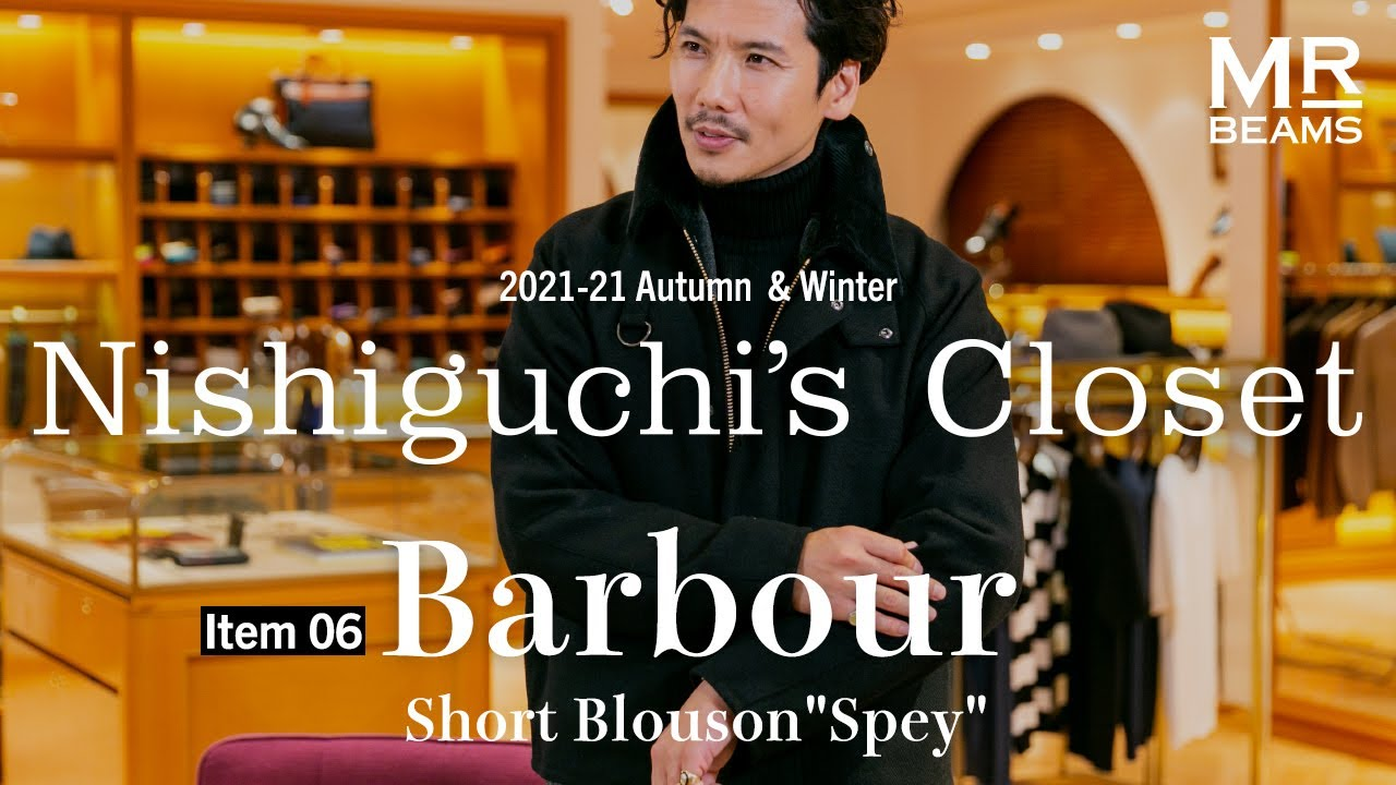 Barbourのスペイ Item 06 | Nishiguchi 's Closet