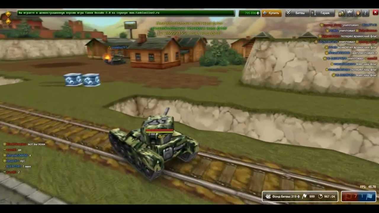 Танки онлайн новая браузерная игра играть в онлайн стрелялки от 1 лица