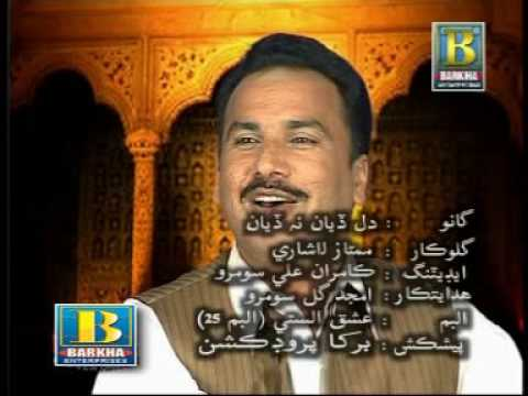 Aaqa meriyan akhiyan madine lyrics dailymotion movies