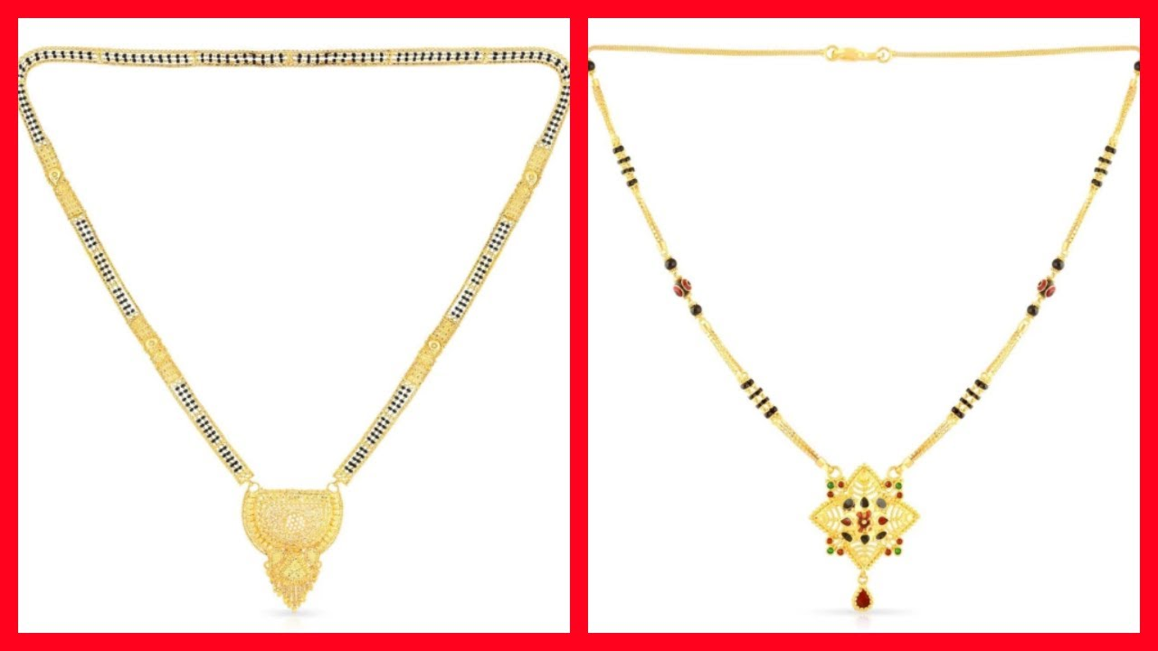 Latest Gold Mangalsutra Designs By Malabar Gold and Diamond