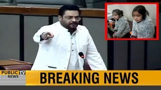Aamir Liaquat complete speech on Sahiwal Incident in National Assembly