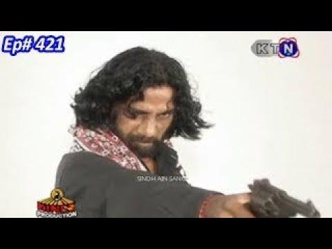 Download Pathar Duniya Episode 437 | Sindhi Drama Pathar Duniya | Sindh Ain Sangeet