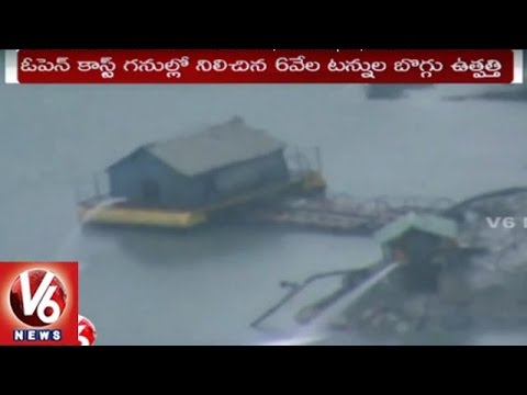Heavy Rains Halt Coal Production In Khammam District | Weather Report | V6 News