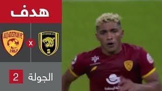 هدف القادسية الثالث ضد الاتحاد (بيسمارك) في الجولة 2 من دوري كأس الأمير محمد بن سلمان للمحترفين