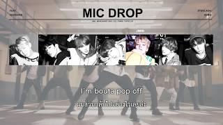 Video [KARAOKE/THAISUB] BTS - MIC Drop (ft. Desiigner) (Steve Aoki Remix) download MP3, 3GP, MP4, WEBM, AVI, FLV April 2018