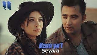 Sevara - Uzun yo'l | Севара - Узун йўл