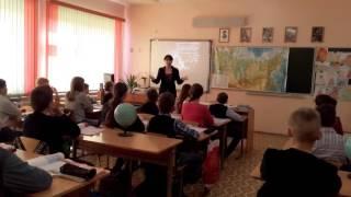 Урок по теме Вулканы в 5 классе. Освоение новых знаний.