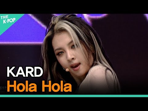 카드 Hola Hola TRIP TO K-POP 21