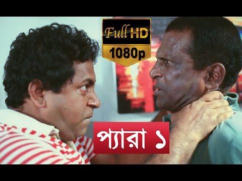 "Bangla Natok ""Pera"" [HD] Ft. Mosharraf Karim, Badhon, Hasan Masud | Bangla Funny Natok"
