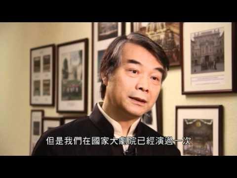 指揮家節「閻惠昌」音樂會 Yan Huichang and HKCO