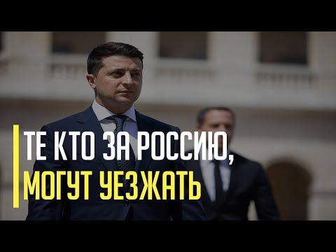Срочно! Жесткое обращение Владимира Зеленского к жителям Донецка взорвало сети. Реакция украинцев