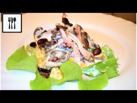 данного турецкая кухня с листьями салата хороший пенал школьный