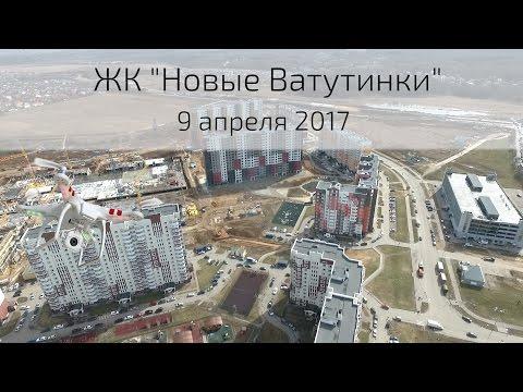 Кто нас травит дымом Куда пожаловаться на дым в Москве Южный квартал Новые Ватутинки сжигают мусор