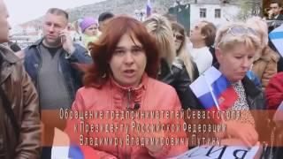 Крик крымской души: