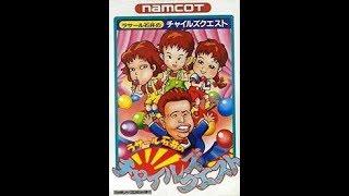 1989年発売のファミコン ラサール石井監修の新感覚RPG。 おりはるこン?