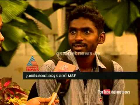 Calicut university stagnant condition, students on crisis