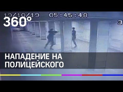 Нетрезвый мужчина напал на сотрудника полиции