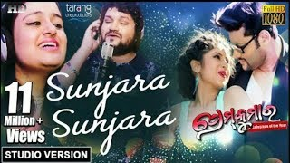 Sujara Sunjara Oriya HD Video Songs