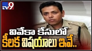 Kadapa SP Rahul Dev Sharma speaks on YS Vivekananda Reddy murder case - TV9