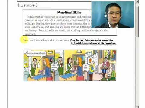 ... コツ byおなが英語教室 - YouTube : 練習問題 英語 : 英語