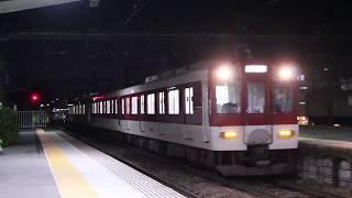 近鉄9020系EE23+1233系VE36 五位堂検修車庫出場回送