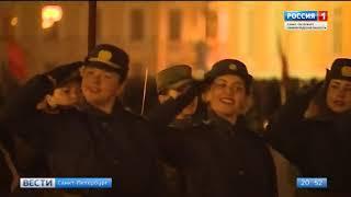 Смотреть видео Вести Санкт Петербург  Выпуск от [24 04 2019] онлайн