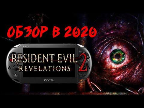 ★Resident Evil: Revelations