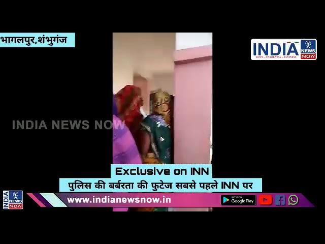 LIVE:भागलपुर: महिला को धक्का देने से हुआ विवाद, 10 राउंड फायरिंग,करीब 10 लोग हुए  घायल।