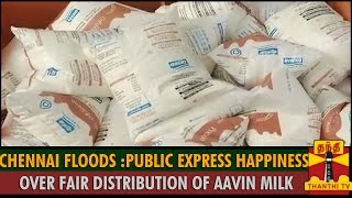 Chennai Floods : Public Express Happiness Over Fair Distribution Of Aavin Milk in Chennai