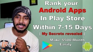 How to Rank your Android Application in Play Store l Make Money $500/Month Easily l Hindi