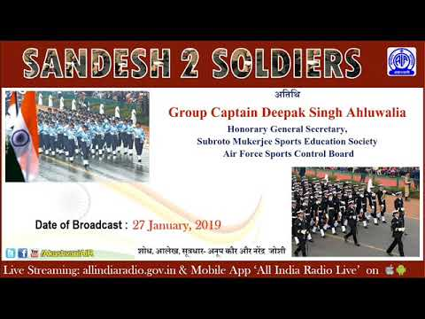 Sandesh 2 Soldiers (DOB 27 January, 2019)