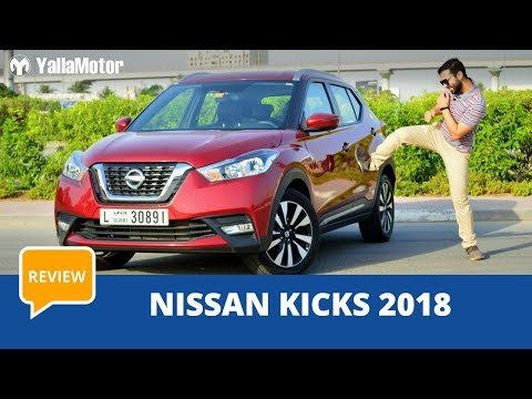 Nissan Kicks 2019 Review | YallaMotor.com