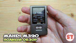 Mahdi M390 - выбор экономного меломана. Полный обзор