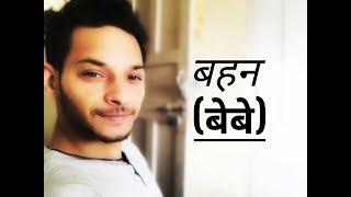 Ravi Bijla -||bahn (bebe) ||haryanvi kavita