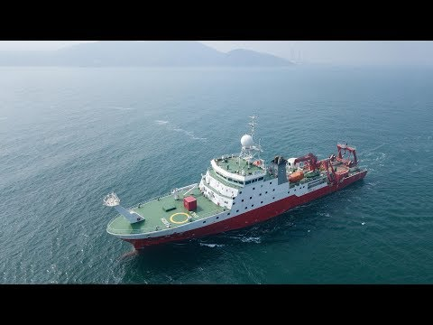 Chinese research vessel returns after 'Magellan Seamounts' expedition